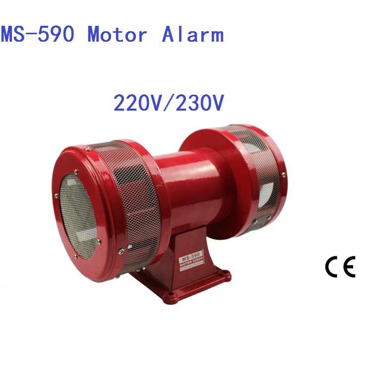цена на MS-590 AC 110V / 230V 160db Motor Driven Air Raid Siren Metal Horn Industry Boat Alarm