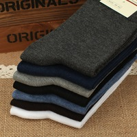Candy514 double needle cotton socks solid color men's socks