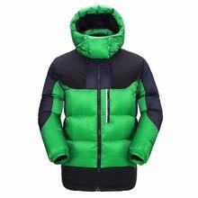 GRAIL Outdoor Warm Heavy Down Jacket Winter Multifunctional Coat Mens Ski Snowboard Suit Waterproof Wind Stopper Jacket 6523A