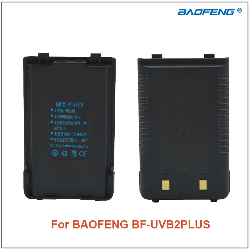 Baofeng BF-UVB2 PLUS Pofung DC7.4V 1200mAh Li-ion Battery Pack for BAOFENG BF-UVB2 PLUS BF UVB2 Accessories