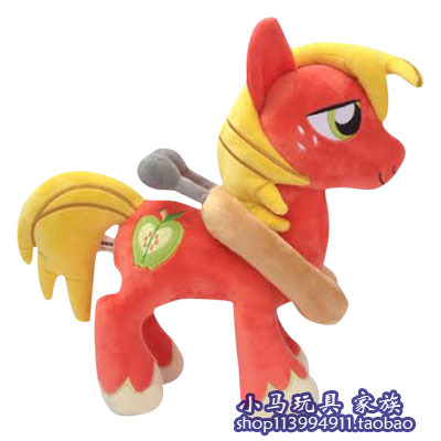 cartoon movie about 33cm horse unicorn plush toy ,birthday gift w5191