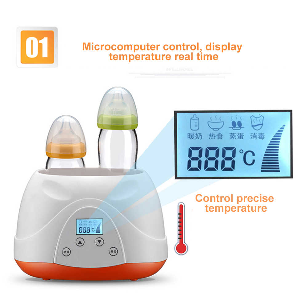 Multiuse Baby Feeding Sterilizer Double Bottle Food Milk Electric Warmer Heater Baby food Warm Practical Detachable machines