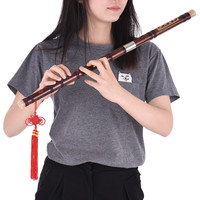 STARWAY Bitter Bamboo Flute Chinese Flute Traditional Handmade Musical Instrument Professional Key of C Study Level Professional