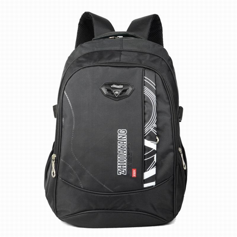 Рюкзак для школы 6 класса купить рюкзаки в школу в минске