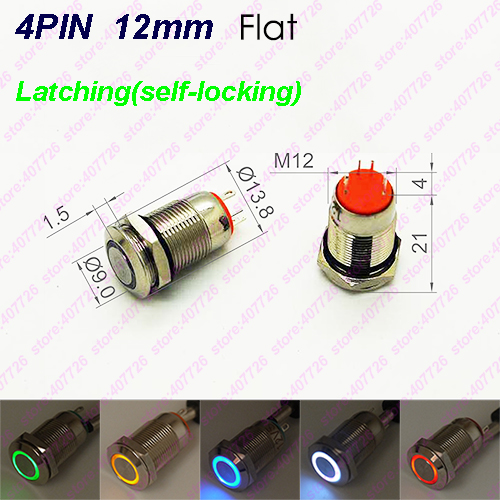 1PC 12MM Glowing Metal Button Switch With LED 6V/12V/24V/220V Latching Self-locking FixedMicro Push Button Waterproof Flat Head