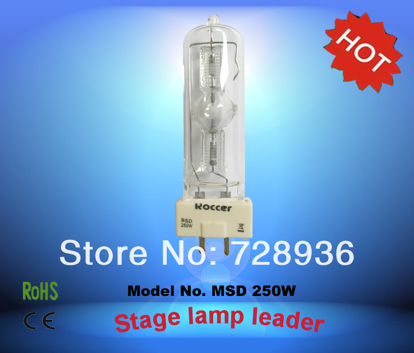 ROCCER MSD250W GY9.5 Metallhalogenlampa 250w Scenljus 250 lampa msd 250 6000k msd250