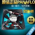 Original 9 cm 9025 24V inverter fan FBA09A24H 0.17A