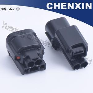 Image 5 - Black 2 pin car auto connector (1.5) male and female HX Sealed Series Auto Daytime Running Light Plug 6181 6851  6189 7408
