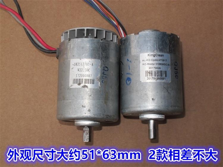 Used high power 12 36V high speed magnetic brushless motor neodymium Strong magnetic inner rotor brushless motor