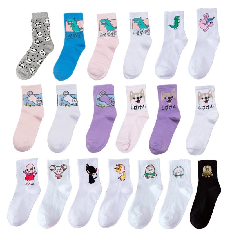 New Hot-sell Socks Men Funny Autumn-winter Colorful Brand Cotton Socks Mens And Womens Fashion Skateboard Black White Socks Modern Design Men's Socks