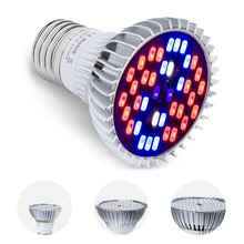 цены Full Spectrum LED Grow Lights E27 Led Plant Light Bulb 30W 50W 80W Fitolamp AC85-265V Red Blue UV IR Led Growing Lamp For Plants