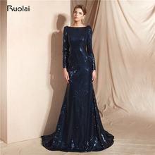 Темно синее вечернее платье русалки с длинными рукавами пайетками