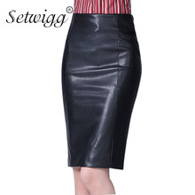 SETWIGG High Quality PU Leather Pencil Skirts Empire Waist Zipper Spring Black Faux Synthetic Leather Bodycon Office Skirt SG10