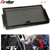 For Stainless Steel Motorcycle Radiator Guard Radiator Cover For Yamaha Mt07 Tracer Mt 07 FZ07 FZ