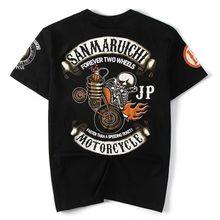 2017 new summer T-Shirts cotton men's short sleeve T shirt tide cartoon skull motorcycle men t shirt loose fashion tshirt M-4XL