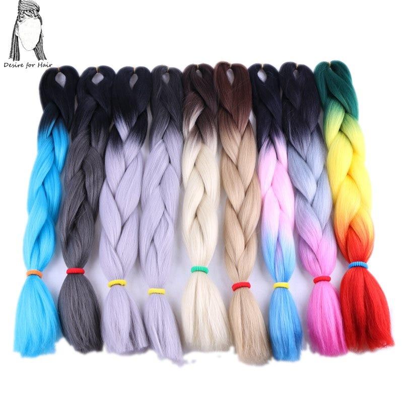 Επιθυμία για μαλλιά 10 πακέτα ανά παρτίδα 24 ιντσών 100 γρ. Ανθεκτικά στη θερμότητα συνθετικές προεκτάσεις τρίχας για πλέξιμο για μικρές κουβέρτες