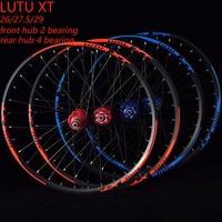 LUTU bicycle wheelset MTB mountain bicycle front 2 rear 4 sealed bearings disc wheels 26 27.5 29er wheelset rim Bicycle Wheel    -