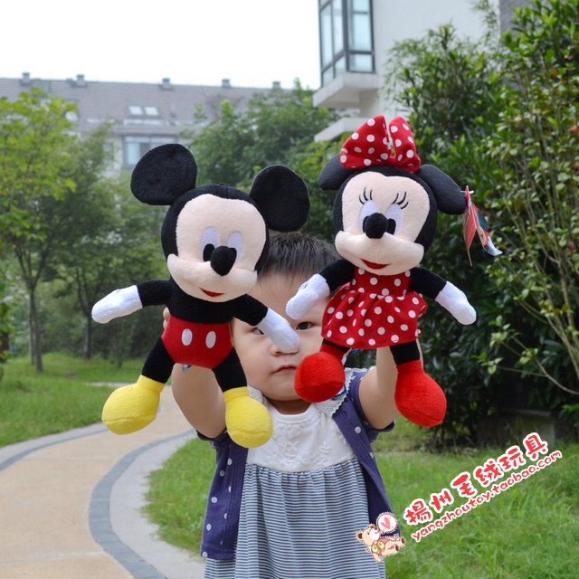 Free Shipping 28cm 2pairs Mickey Mouse And Minnie mouse plush Animal Toys,Mickey And Minnie plush dolls for Christmas Gifts