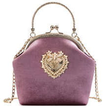 3ba509940d Popular Bride Purse-Buy Cheap Bride Purse lots from China Bride ...