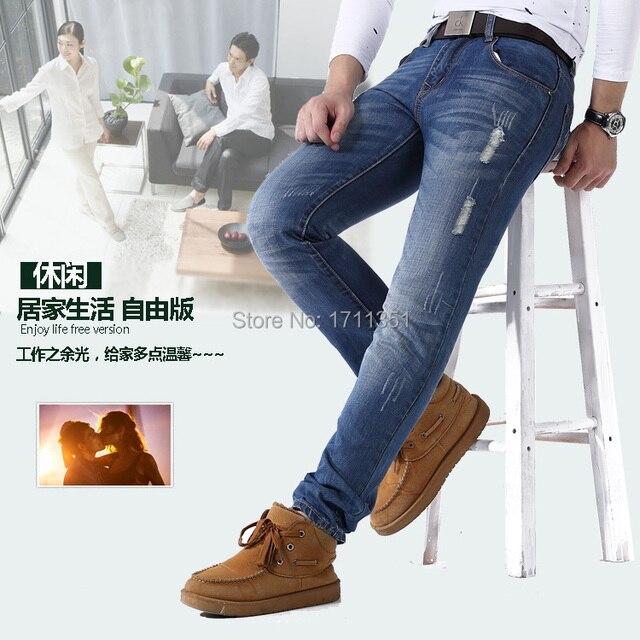 2017 Good Ing Style Boy Jeans Warm Cotton Fashion Pants