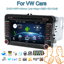 Android 7 1 font b car b font dvd player gps navigation for VW skoda yeti