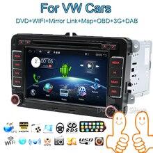 Android 7,1 dvd-плеер автомобиля gps-навигация для VW skoda yeti superb Быстрое fabia octavia автомобиль видео плеер, радио gps 2 din
