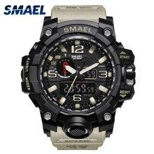 SMAEL Reloj de Los Hombres de Deporte Led Relojes Electrónicos de Doble Pantalla de Cuarzo Resistente Al Agua Moda Uhren 1545 Hombre Relojes Cronómetro
