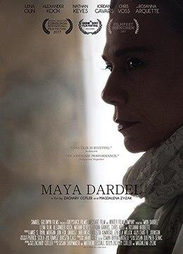 《玛雅达德尔》2017年美国剧情电影在线观看