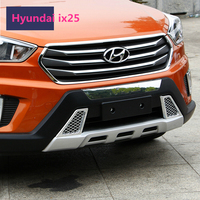 Fit For Hyundai IX25 Creta 2015 2017 Front+ Rear Bumper Diffuser Bumpers Lip Protector Guard skid plate ABS Chrome finish 2PES