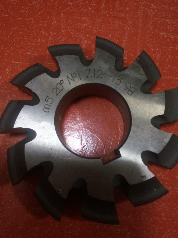 Set 8Pcs Module 5 PA20 Bore32 1#2#3#4#5#6#7#8# Involute Gear Cutters M5 diameter 22mm m2 20 degree 2 involute module gear cutters hss high speed steel new machine tools accessories