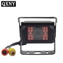 كاميرا الرؤية الخلفية للسيارة ، نظام المساعدة على الركن الخلفي للشاحنة ، مع 18 مصباح LED للرؤية الليلية IR ، مقاوم للماء QXNY ، للحافلات والمقطورات والشاحنات الصغيرة و RV