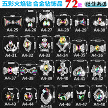 100pcs AB Colorful Crystal Gem Nails Accessoires Oval Design Metal Studs Glitter Rhinestones 3D Strass Nail  A4-25-48(24designs)