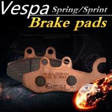 Malossi мотоциклетные передние тормозные колодки диски для vespa piaggio GTS SUPER 300 GTV250 PRIMAVERA IGET 150IE 4T SPRINT 3В 150 Aprilia