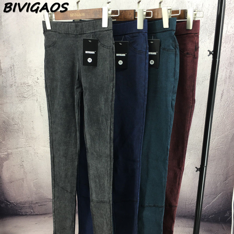 BIVIGAOS Fashion Women Casual Slim Stretch Denim Jeans Leggings Jeggings Pencil Pants Thin Skinny Leggings Jeans Womens Clothing 18