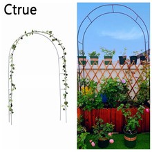 Wedding Arch Promotion Shop For Promotional Wedding Arch On