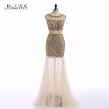 modabelle Luxury Tulle Beaded Gold Prom Dress Mermaid Black Girl Open Back Graduation Party Dresses Rhinestones Evening Gowns