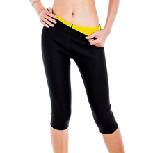 Womens Slimming Pants Thermo Neoprene Sweat Shaper Slimming