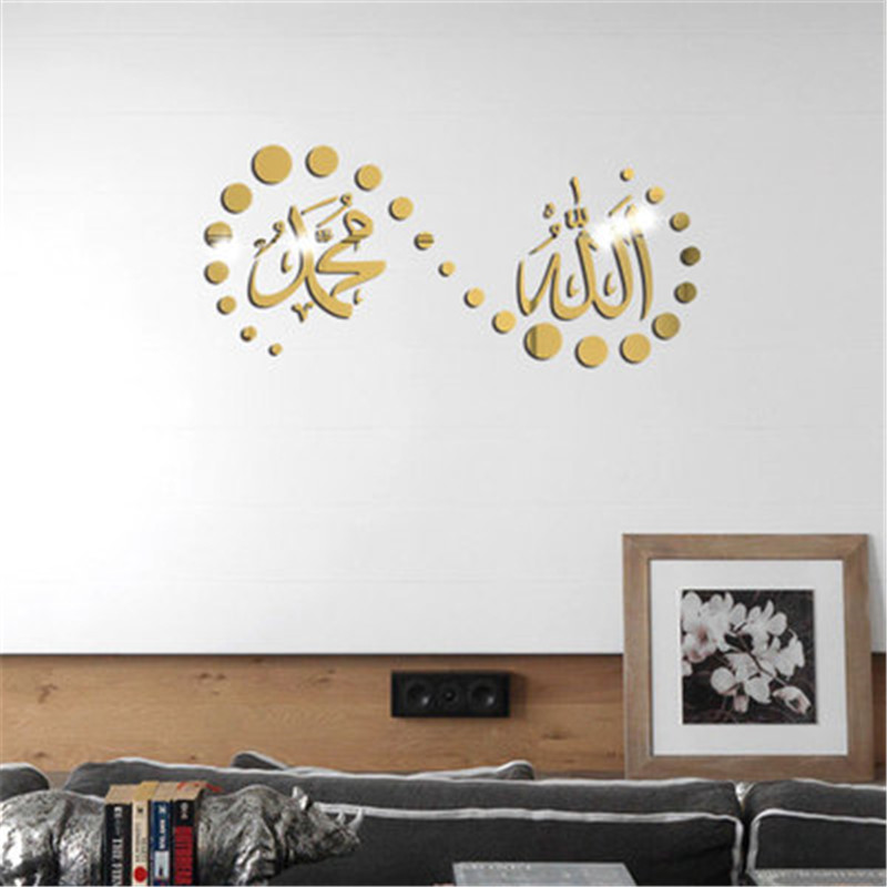 Muslim 3D Acrylic Mirror Wall Stickers Home Decor Living Room Bedroom Acrylic Mural Wall Decals Mirrored Decorative Sticker