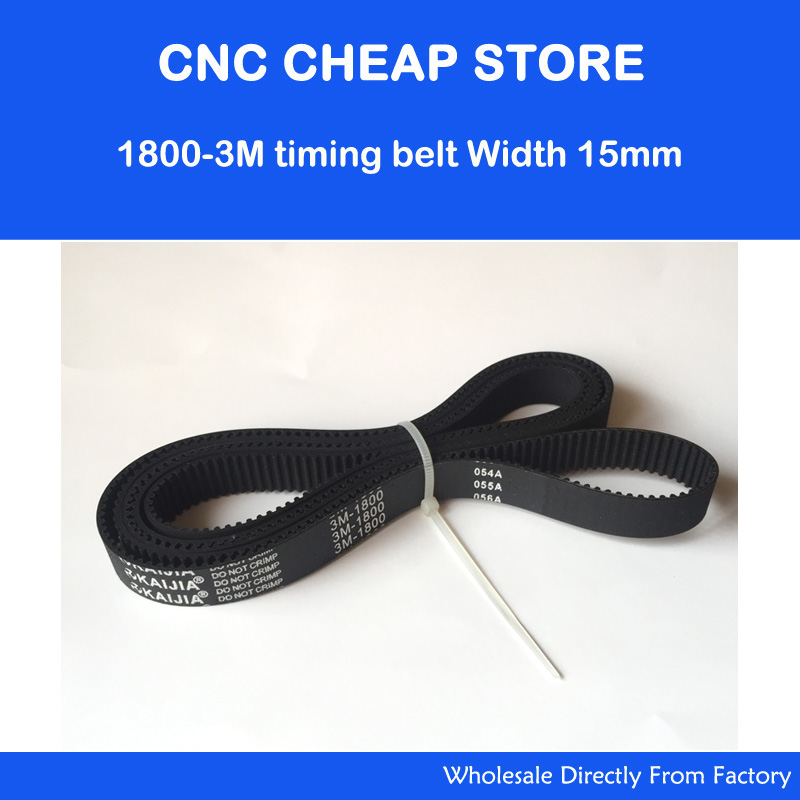 2pcs HTD 3M Timing Belt 1800mm Length Width 15mm DIY 100W Co2 Laser Engraving Cutting Motorized UP And Down Table 1290 1390 1490