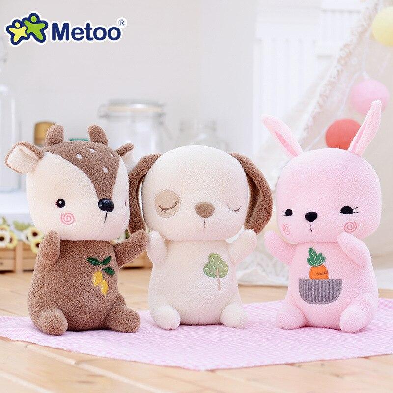 21cm Kawaii dog rabbit Plush Stuffed Animal Cartoon soft bed Toys for Girls Baby Birthday children Gifts car decoration NM015