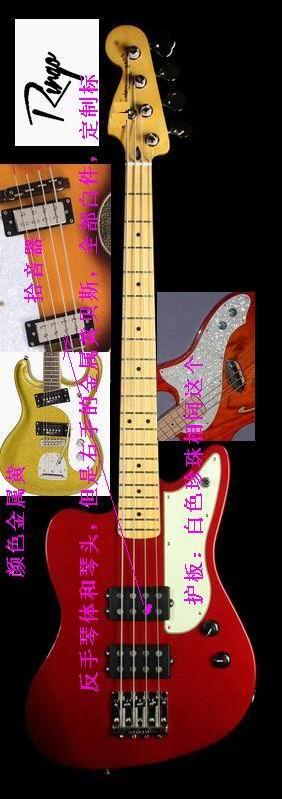 Custom electric bass in gold
