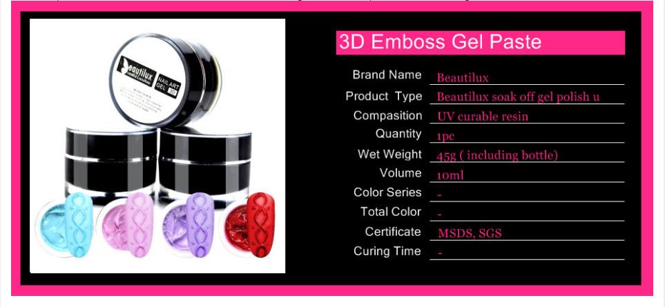 Beautilux 1pc 3D Gel Paste Nail Polish Soak Off UV LED Emboss Carving Nail Art Gel Lacquer Varnish Esmalte 10g (2)
