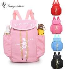 Sac à dos étanche pour enfants, en toile, sacoche de danse pour ballerine rose, pour le ballet, GiftAS8658