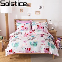 Solstice Home Textile Cartoon Duvet Cover Set Lovely Cats Printing 3/4pcs Bedding Sets Bedclothes Bed Linen Set Pillowcase