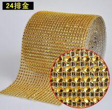 GOLD plastic rhinestone mesh trimming sew on mesh trim 24 rows 4mm gold  base 10 yards roll mesh trmming Without Rhinestone f5feca190bf6