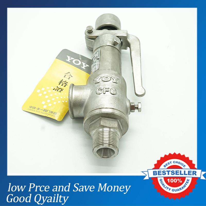 DN15 Small External Thread Safety Valve Industry Valve For Air, Ammonia, Oil