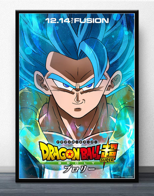 Us 5 38 7 Off Fx2490 Hot Dragon Ball Super Broly Super Saiyan Blue Gogeta Japan Anime Poster Art Silk Canvas Home Room Wall Printing Decor In
