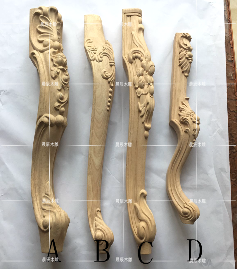 4pcs Lot European Wood Carving Cabinet Foot Bed Feet Sofa Legs Coffee Table Legs