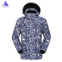 Ski Jacket Men Snowboard Jacket Waterproof Snow Jacket Ski Sportswear Breathable Super Warm Winter Outdoor Sport Snow Coat