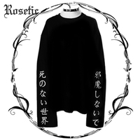 Rosetic Gothic Harajuku Black Women T Shirt Letter Embroidery Round Neck Japanese Style Darkness Street Cool Autumn Goth Top Tee